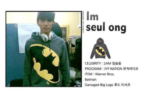 Seulong Sponsor Pic