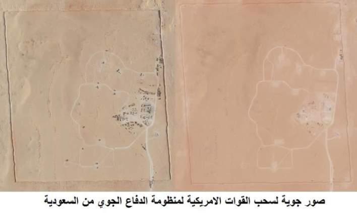 بعد سحب انظمة الدفاع الجوي الامريكية ..السعودية تسعى لشراء القبة الحديدة