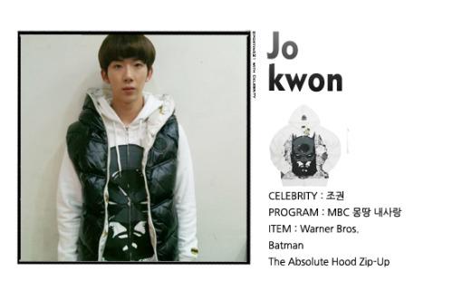 Kwon Sponsor Pic