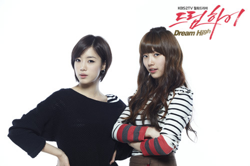 [Official] Dream High