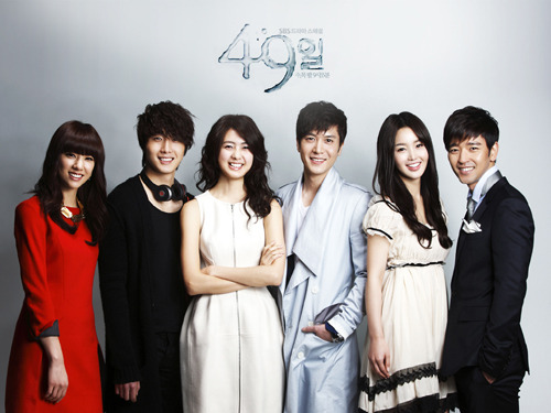 SBS 49 Days is being accused of plagiarism Wow, first Discovery of Affection, now 49 Days. People are claiming that the series' premise was stolen from a 2003 Shinhwa fanfic called 49 Day Grace Period in where the hero is saved from ultimate death and then confronted by the Angel of Death in where he is given a task that has be completed within 49 days so that he can return to his life. It is said that even the love line is similar. The series' production company HB Entertainment, of course, denies any plagiarism accusations. They state that the 49 day premise and a seemingly similar love line has been used in works in the past so they anticipated the accusations, but it is too early in the airing of the series to claim that theexactstoryline is the same as any previous works. Representatives from the production company assure us that the series development will serve as proof that it is an original story. Honestly, I see both sides. I can see how thestory linesseem extremelysimilar, but I think it's too early to say it's been stolen from any particular place. We're just getting started for goodness sakes!! People need to calm down. SOURCE