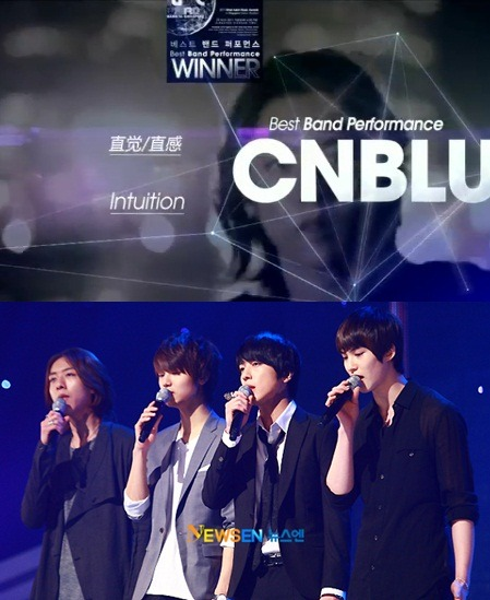 CNBLUE won 2011 MAMA Best Band PerformanceAward<br /> 29 November,2011 MAMA (Mnet Asian Music Awards) held at Singapore Indoor Stadium 2011. The Best Band Performance Award goes to CNBLUE!!