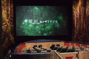 【川に関するアミューズメントが大充実!】埼玉県立川の博物館「かわはく」