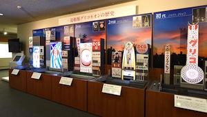 グリコサインのモデルは金栗四三選手!大阪市西淀川区にある「江崎記念館」では、忠実に再現したグリコサインのジオラマをみることができる
