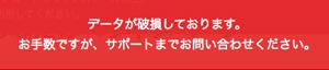 【ペライチ/無料ホームページサービス】集客&SEOの効果は? 実力は?