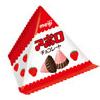 【祝!明治のチョコ「アポロ」誕生50周年】2種のアソート袋が新発売