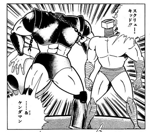夢の超人タッグ戦〜モースト・デンジャラス・コンビの相手はスクリュー・キッドとケンダマン