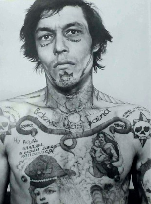 part of the culture of the Russian mafia. pictures of tattoo superhero