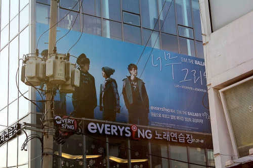 S.M. The Ballad's banner @ Apgujeong  CR: aa-chan