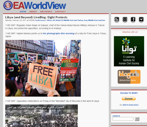 EA WorldView - Home - Libya (and Beyond) LiveBlog: Eight Protests