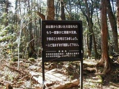 placa dentro da floresta de Aokigahara
