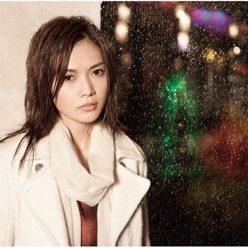 Rain Limited Edition Cover