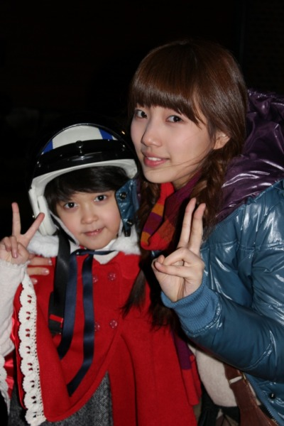 Taken during Dream High filming
