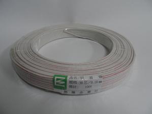 L.平波線 ‧ 喇叭線‧發燒線 ‧ 控制電纜線 - 勝隆企業社