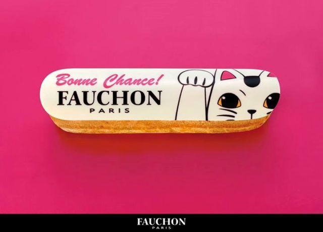 FAUCHON(フォション)で新年にぴったりの開運招き猫エクレア販売中♪