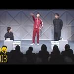 東京03 – 「タイプ」/『第2回東京03単独ライブ「trio de sunshine」』より