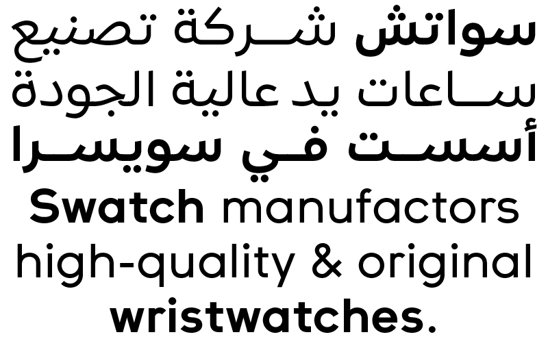 Swatch™ Corporate Arabic Font