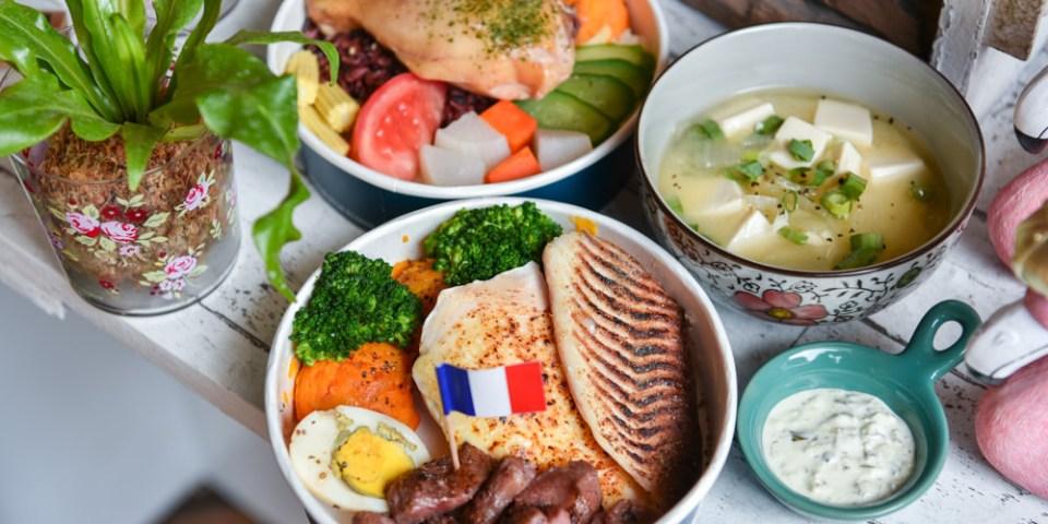 隨主飡一中店:台中北區美食-健康水煮便當,低脂、低油且主食選項多元!
