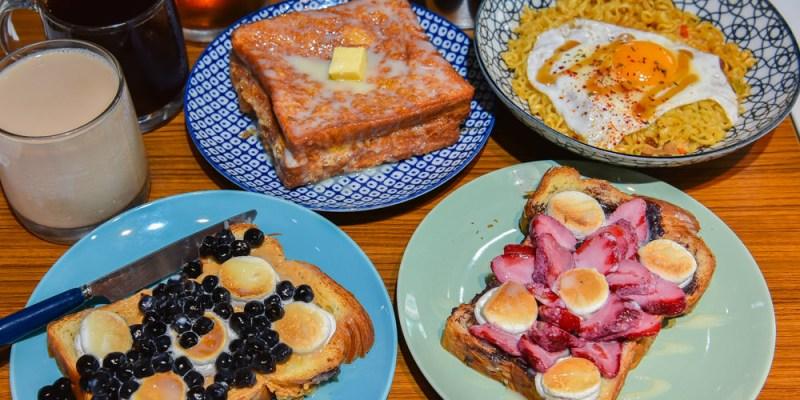 早餐好樂虎尾店How The Breakfast:雲林虎尾鎮美食-IG熱門打卡手工早餐店,必點丹麥系列!