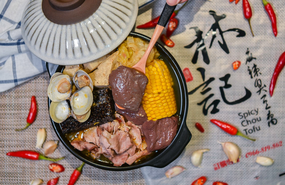 台中林記麻辣臭豆腐:台中宅配美食-在家也能吃到料多味美的麻辣臭豆腐!
