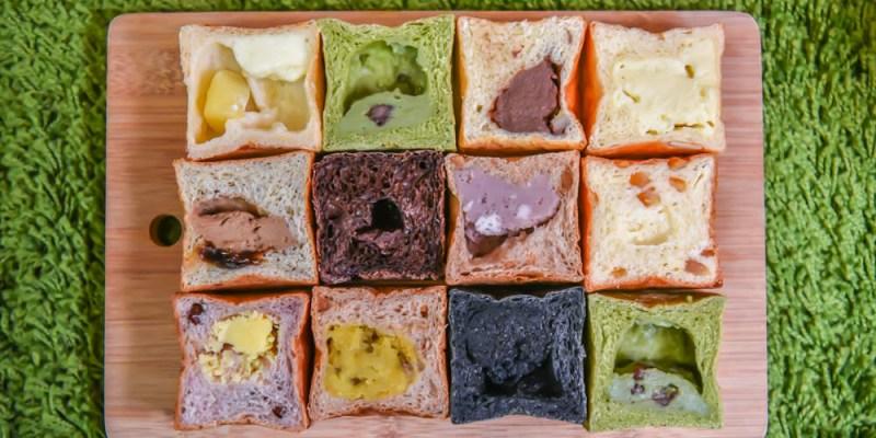 方塊土司CUBE TOAST:嘉義東區美食-嘉義必買的創意伴手禮,適合當下午茶甜點,口味眾多每天只出爐一次,賣完就沒了!