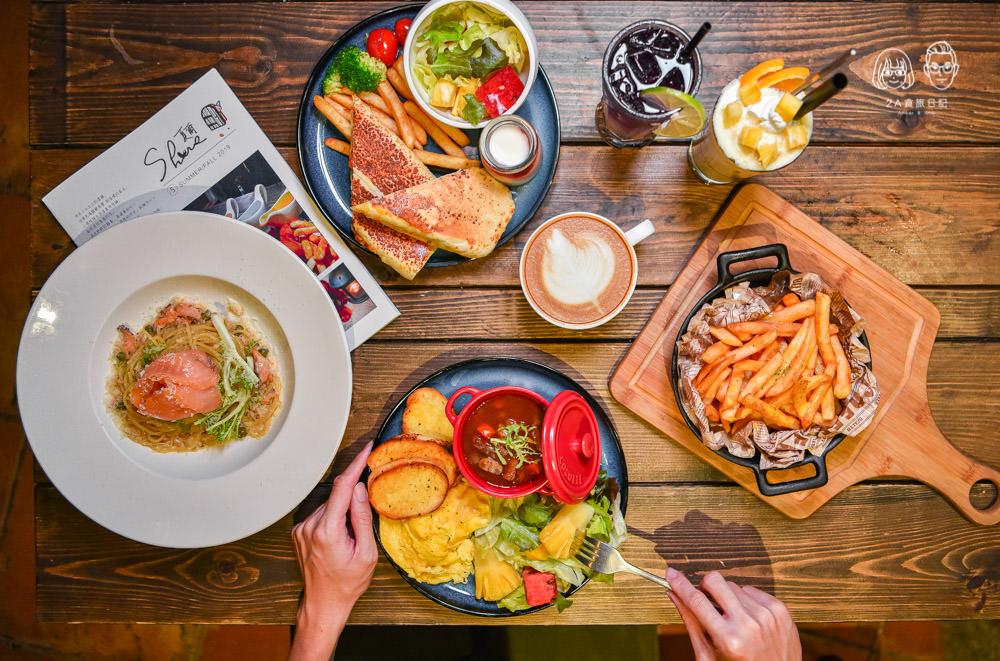 夏樂(夏爾)綠園道店:台中西區美食-2019新菜單!讓人彷彿置身在童話故事裡用餐的特色義式餐館(已歇業)
