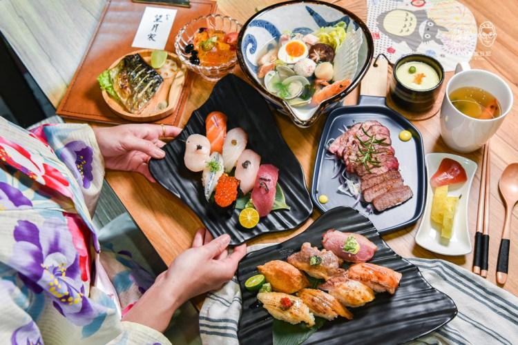 望月家:台中西區美食-鄰近科博館的平價炙燒握壽司日本料理店,還可免費體驗和服拍照打卡!(已歇業)