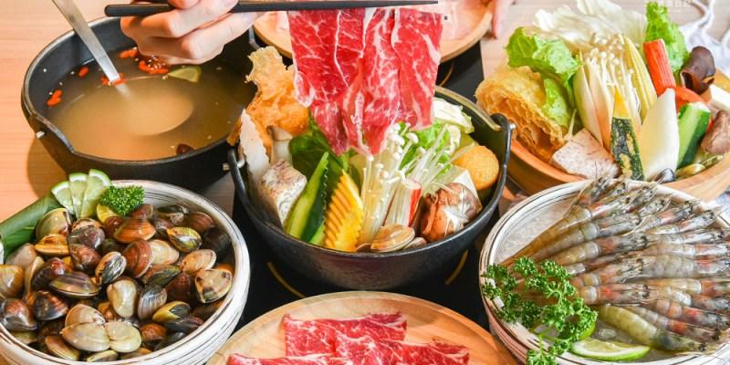 牛鍋私藏鍋物:台中大里區美食-營業到宵夜時段的火鍋店,食材新鮮收費平價,還有附設停車場!