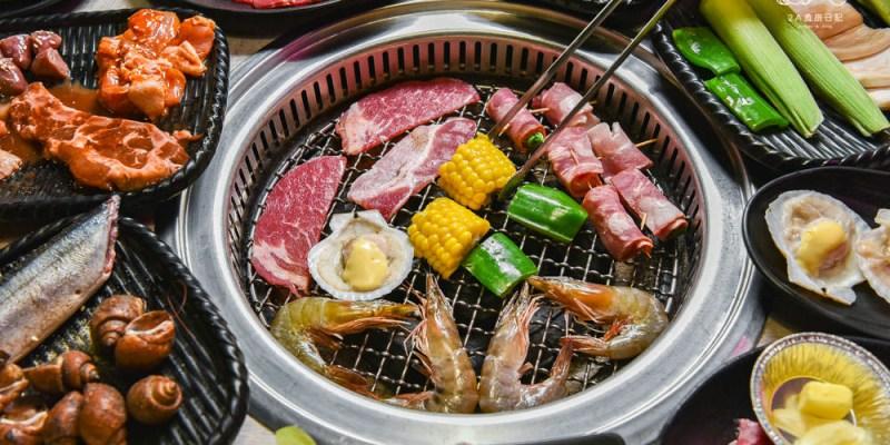 Oh!Yaki精緻炭火燒肉:台中西區美食-總店在新竹的超夯吃到飽日式燒肉店,吃得到比臉還大的厚切牛排!