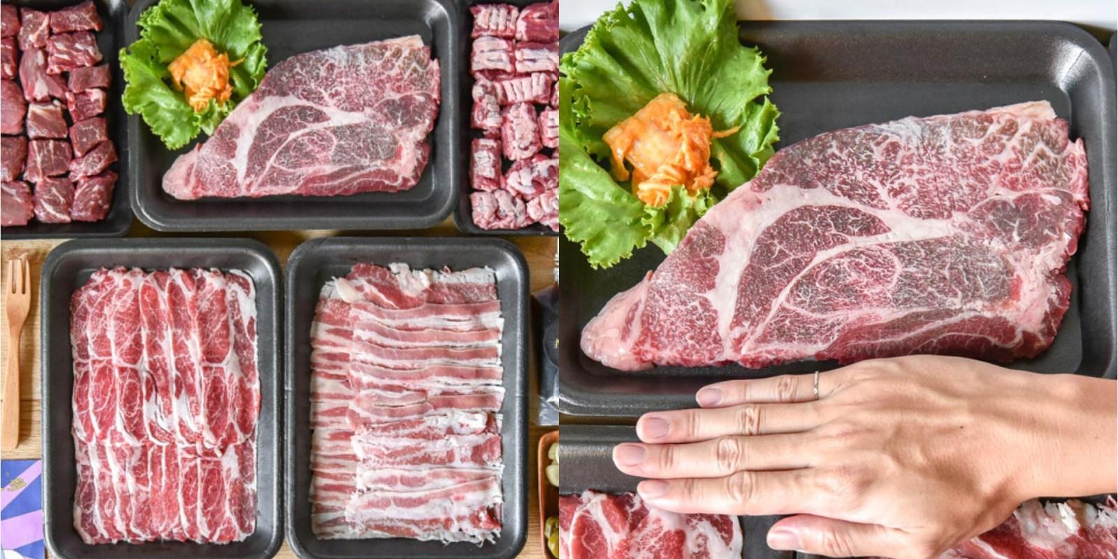 298 Nikuya Taichung:台中北區餐廳外帶外送防疫優惠-台中燒肉推薦!大份量防疫燒肉組合餐,讓你在家也可以吃到美味的日式燒肉!疫情期間外帶自取燒肉丼飯、燒肉便當享85折優惠!