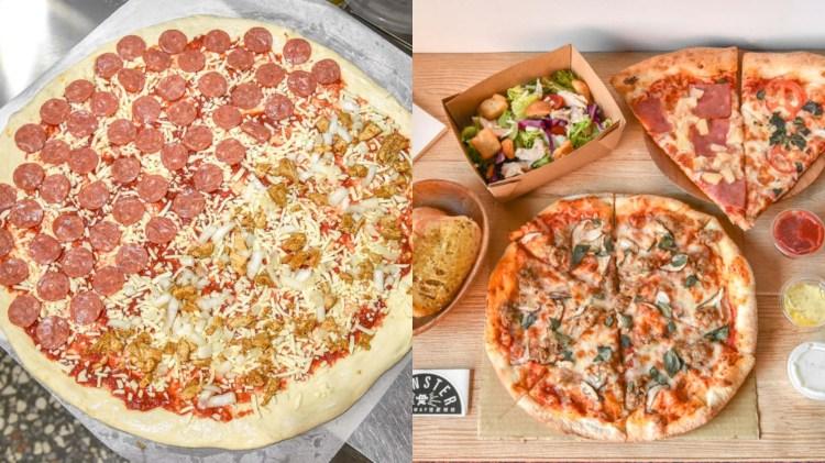 怪獸補給:台中西區美食-台中披薩推薦!向上市場一片$60元的手工美式披薩,披薩皮沾蒜香奶油醬超對味,可宅配寄送!