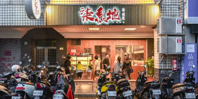 柒息地士林店:台北士林區美食-士林夜市$15元起的平價串燒燒烤居酒屋,營業到宵夜時段,不限用餐時間適合聚餐!