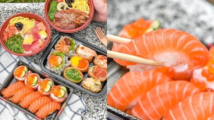 天皇壽司:台中大里美食-6元起的人氣平價壽司,生魚片丼飯也只要$100元,超過上百種選擇,可客製化公司行號會議便當餐盒!