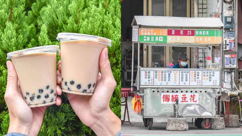 無名珍珠奶茶。甜湯飲品/朱媽媽豆花:苗栗美食-10元珍珠奶茶,在地人的平價下午茶點心首選,一賣就是30年!