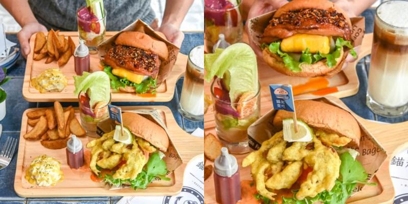 錨起來吃:台中北屯區美食-鄰近松竹車站的創意漢堡早午餐,吃得到一整隻的酥脆軟殼蟹,推薦必點漢堡!