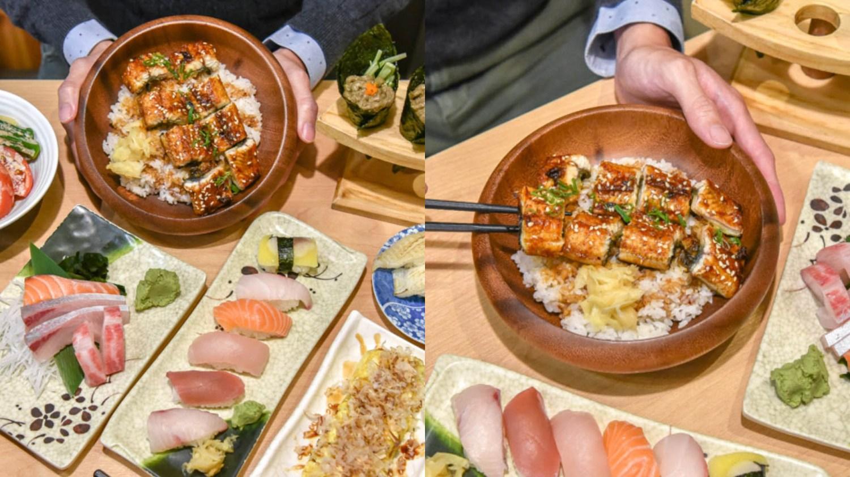 三合鰻屋:台中太平區美食-高CP值的平價日本料理,海鮮超新鮮,在地人也推薦!