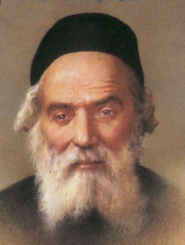 הרב איפרגן מרדכי  שובה ישראל עם כל הנשמה, תמונות צדיקים