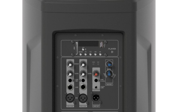 KGEAR GP8A Compact Column System rear panel