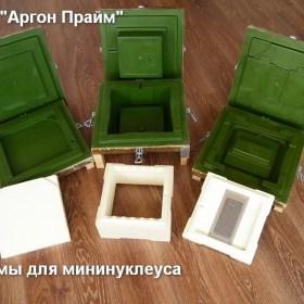 Пресс-формы для мининуклеусов