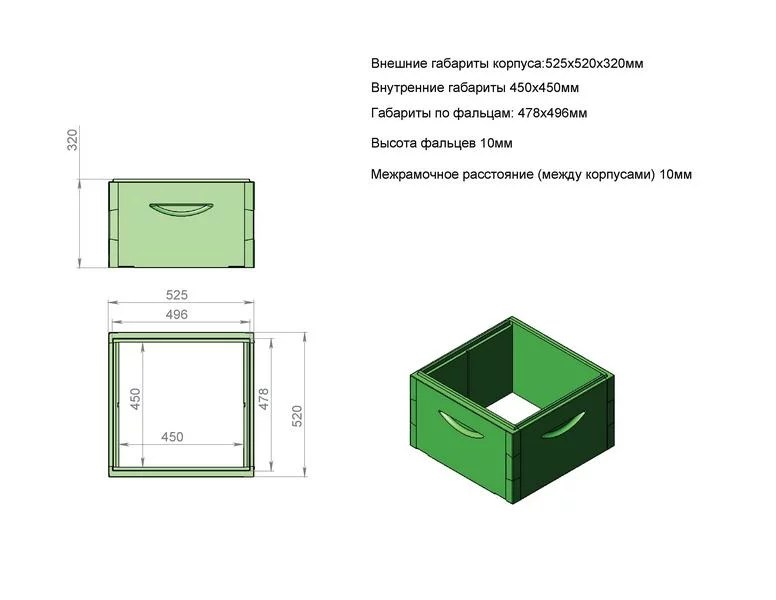 Схематичный чертеж корпуса Дадан на 12 рамок
