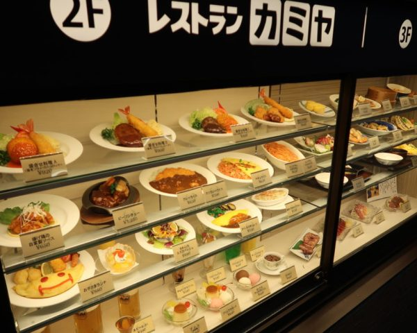 IMG 0011 1024x683 12 Days of Japan Travels: Ichiran Ramen & Kamiya Pub Reviews Day 10!