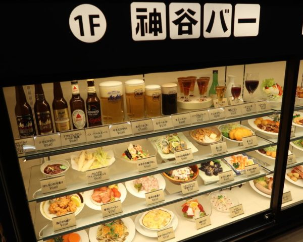 Drinks display Kamiya Pub