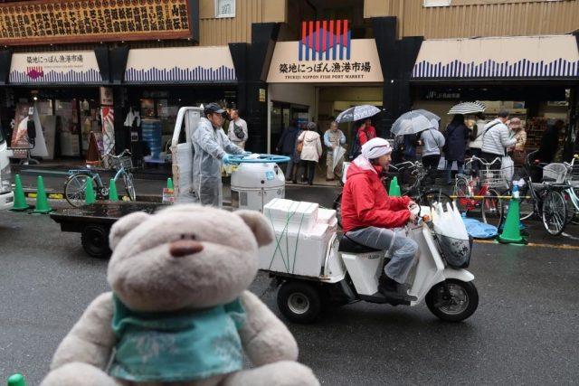 Tsukiji Nippon Fish Port Market Tokyo