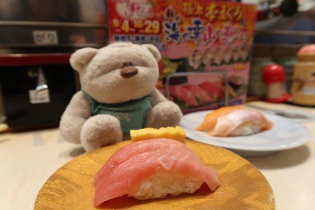 IMG 0050 1024x683 12 days of Japan Travels: Tsukiji Fish Market, Ippudo Ramen & Akihabara Tokyo Day 11!