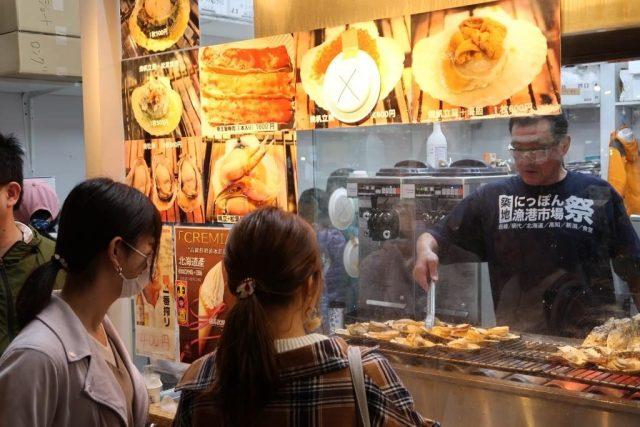 IMG 0058 1024x683 12 days of Japan Travels: Tsukiji Fish Market, Ippudo Ramen & Akihabara Tokyo Day 11!