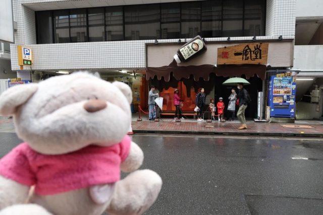 IMG 0061 1024x683 12 days of Japan Travels: Tsukiji Fish Market, Ippudo Ramen & Akihabara Tokyo Day 11!