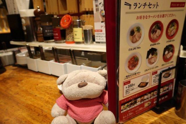 IMG 0063 1024x683 12 days of Japan Travels: Tsukiji Fish Market, Ippudo Ramen & Akihabara Tokyo Day 11!