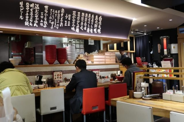 Inside Ippudo Ramen Ginza Tokyo