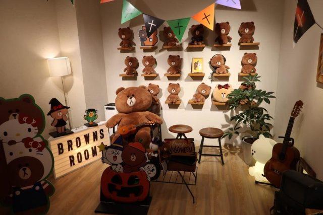 Brown's Room Takeshita Shopping Street Tokyo
