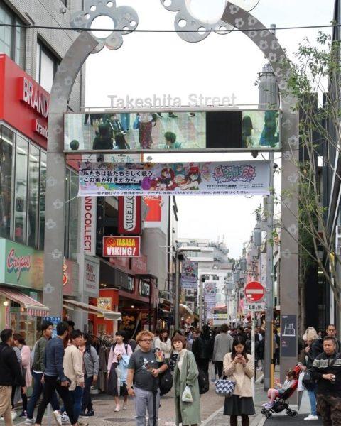 Takeshita Pedestrian Shopping Street Tokyo